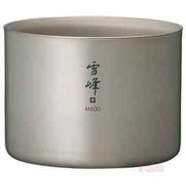 TW-125日本Snow Peak雪峰鈦合金雙層杯600ml中型/鈦杯/斷熱杯/日本製