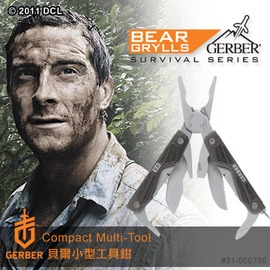 美國GERBER Bear Grylls  貝爾小型工具鉗#31-000750  10功能  小型工具鉗