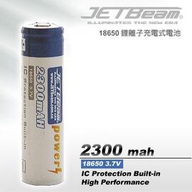 美國JETBeam 18650鋰離子充電式電池