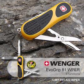 瑞士WENGER EVOGRIP 81.WPER 八功能橡皮表面瑞士刀 #1.81.11.822.WP
