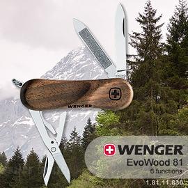 瑞士WENGER EvoWood 81 六功能瑞士刀#1.081.011.830