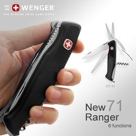 瑞士WENGER Ranger 71多用途瑞士刀 #1.77.71