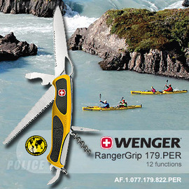 瑞士WENGER RangerGrip 12用騎兵多用途刀# 1.77.179.822.PER