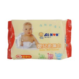愛儂寶貝嬰兒柔濕巾35片
