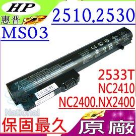 HP電池^( ^)~Compaq電池 2510p 2530p 2533T nc2400 n