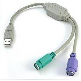 USB轉PS2轉接線 一個USB轉換成鍵盤/滑鼠轉換線(PS2)