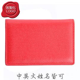 NC~032~51 風卡夾^(紅色細十字紋^)