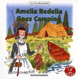 【老麥外文】〈小熊媽 書單〉AMELIA BEDELIA GOES CAMPING L2