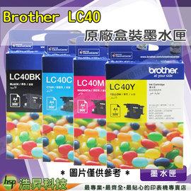 ~浩昇科技~Brother LC40 四色一組 盒裝 J525W J725DW J925D