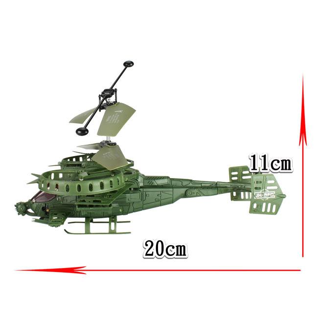 天蝎式3动遥控直升机(陀螺仪)