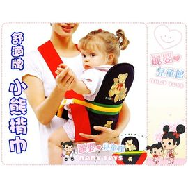 麗嬰兒童玩具館~台灣製.雙向揹巾.舒適牌加寬肩帶嬰兒揹巾100%純棉.