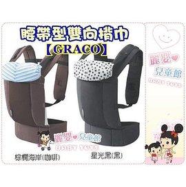 麗嬰兒童玩具館~GRACO 奇哥新品 日本最暢銷的腰帶型揹巾/外出揹巾久揹不累