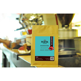 ~漢克咖啡Hank coffee~藍山風味咖啡 Blue mountains charac
