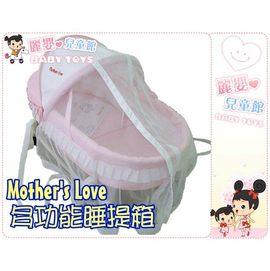 麗嬰兒童玩具館~多功能初生嬰兒睡提箱/搖床/小睡箱/提籃.三合一-超值推薦
