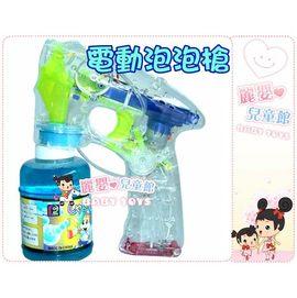 麗嬰兒童玩具館~夏日宴會寶貝的泡泡槍全自動不沾手-素面款
