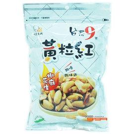 【吉嘉食品】黃粒紅 椒麻花生(200公克).1包100元,泡茶最對味{4711467781659:1}