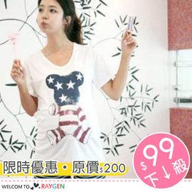 韓版可愛美國熊韓版孕婦短袖上衣 棉T【HH婦幼館】