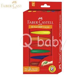 Qbaby 德國輝柏 FABER~CASTELL 子彈可擦拭學齡蠟筆^(6色^)