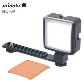 攝影家攝影器材~PROFOTO LED64錄影燈 持續燈 活動錄影 機上熱靴照明燈 太陽燈