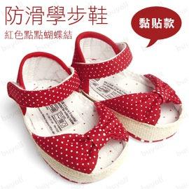 ~買窩^~給寶寶人生第一步的小鞋子~ 紅色點點蝴蝶結 黏貼款防滑學步鞋 涼鞋 寶寶鞋 嬰幼