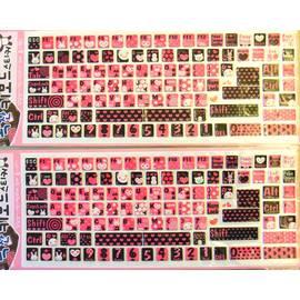 Koala ^~^~ 韓文 粉紅電腦鍵盤貼紙 ^( 打韓文的好幫手唷 ^)