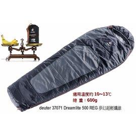 登山屋  德國deuter 37071 Dreamlite 500 REG夢幻超輕纖維5