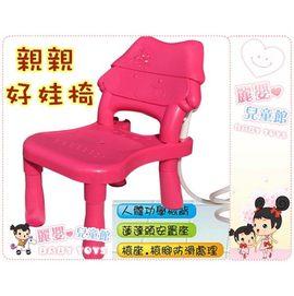 麗嬰兒童玩具館~親親.寶貝洗髮椅-好娃椅.台製人體工學座椅.