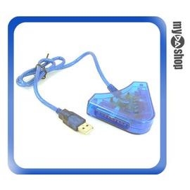 電腦用 USB TO PSX PS2 手把轉接器 可支援 三國無雙ONLINE 等 ^(2
