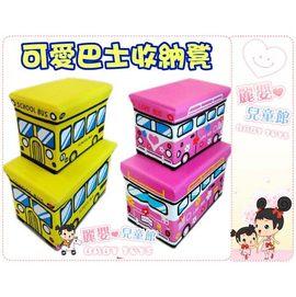 麗嬰兒童玩具館~日單Q版兒童傢俱-卡通可愛巴士收納凳.收納箱.-小款收納沙發椅