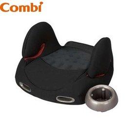 日本【Combi 康貝】Booster Seat 汽車安全座椅/汽車輔助墊