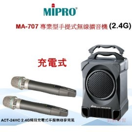 ⊙鈞釩音響⊙MIPROMA-707 MP3 會議*外場 專業型手提式無線擴音機