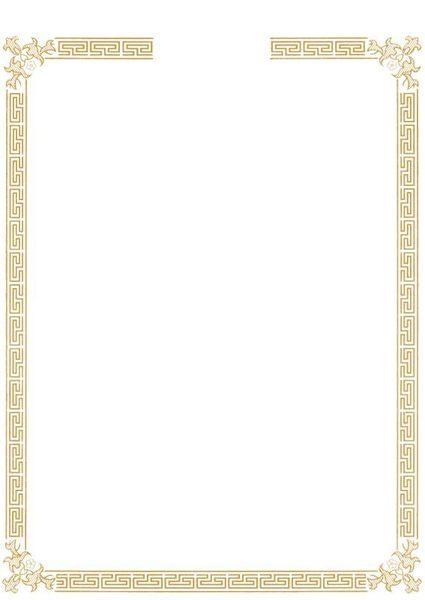 a4空白烫金边框证书,聘书,奖状,感谢状(c款)(无国旗)