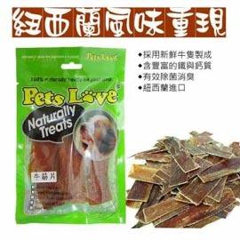 紐西蘭~ 美味~牛筋片│牛肋排│羊耳朵~ 150g