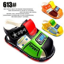免 ~買窩^~給寶寶人生第一步的小鞋子~嬰兒軟底透氣涼鞋 男女童鞋 學步鞋 寶寶鞋 嬰幼兒