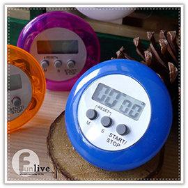 【Q禮品】B1215 圓型電子計時器/方型計時器/廚房料理夾子計時器/倒數計時/磁鐵/磁力/可立/可夾計時器
