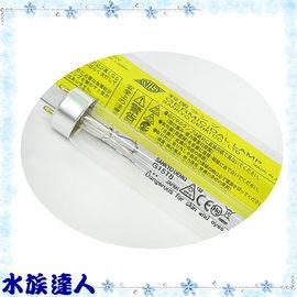 【水族達人】日本三共牌 SANKYO《T8紫外線UV殺菌燈管‧15W》