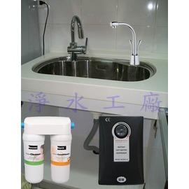【淨水工廠】《免費安裝》 台灣諾得檯下型加熱器Nex-25搭配Norit H2OK荷蘭諾得24.2.301淨水器