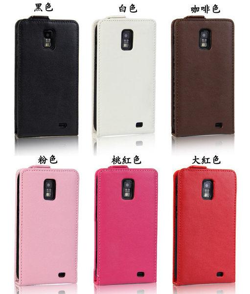 三星 galaxy sii duos i929 真皮皮套 手机保护套 180.00 手高清图片