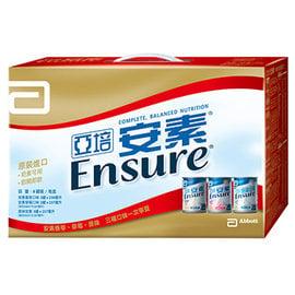 亚培 安素液体综合礼盒 237ml*8入【德芳保健药妆】