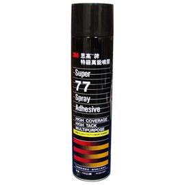 3M 77特級萬能噴膠★多種應用★黏性特強