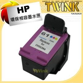 HP NO.61XL 彩色 高容量 環保墨水匣  CH564WA   : HP DeskJ