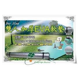 大林小草~【DJ-6010】EVA 單人軟墊、睡墊 (180*50cm)厚度6mm