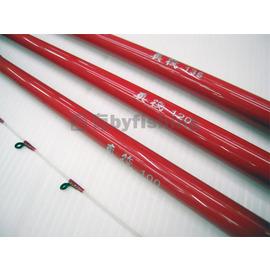 ◎百有釣具◎寸真台灣製造 真筏筏竿 規格120~敏感的竿尾/Q彈有力的腰身