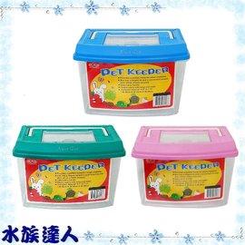 【水族達人】水族先生Mr.Aqua《圓弧手提箱/寵物箱.(S))顏色隨機出貨.O-26》飼養箱/飼育箱/水族箱