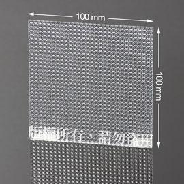 白平衡校色濾片加大版 100X100mm 抗漲免