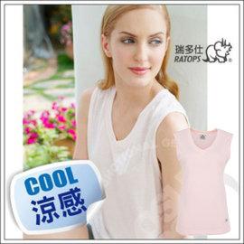 【瑞多仕-RATOPS-涼夏熱銷】女款 Coolmax 快乾排汗內衣.背心.吸濕.快乾.抗UV.降溫.隔熱/淺粉紅 DE7011 V