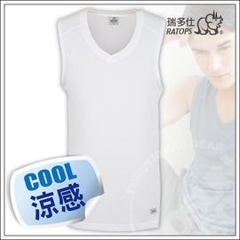 【瑞多仕-RATOPS-消暑對策】男款 Coolmax V領快乾排汗內衣.背心.吸濕.快乾.抗UV.降溫.隔熱/白 DE7010 V