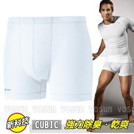 【瑞士 ODLO】CUBIC 男款 頂級機能型銀離子排汗內褲.平口褲.衛生褲.輕量.抗菌.快乾.吸濕.排汗/白 140272