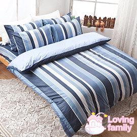~戀家小舖~精梳棉雙人4件式床包被套組~簡潔休閒藍 S01~AAS212