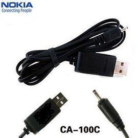 (nokia專用) CA-100C DC 2.0mm USB傳輸線/充電線  **小頭**  DC2.0/ 1.3米 [AUO-02-00006]